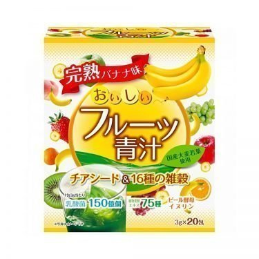 YUWA Delicious Banana Aojiru Made in Japanv