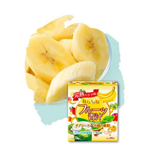 YUWA Delicious Banana Aojiru Made in Japan