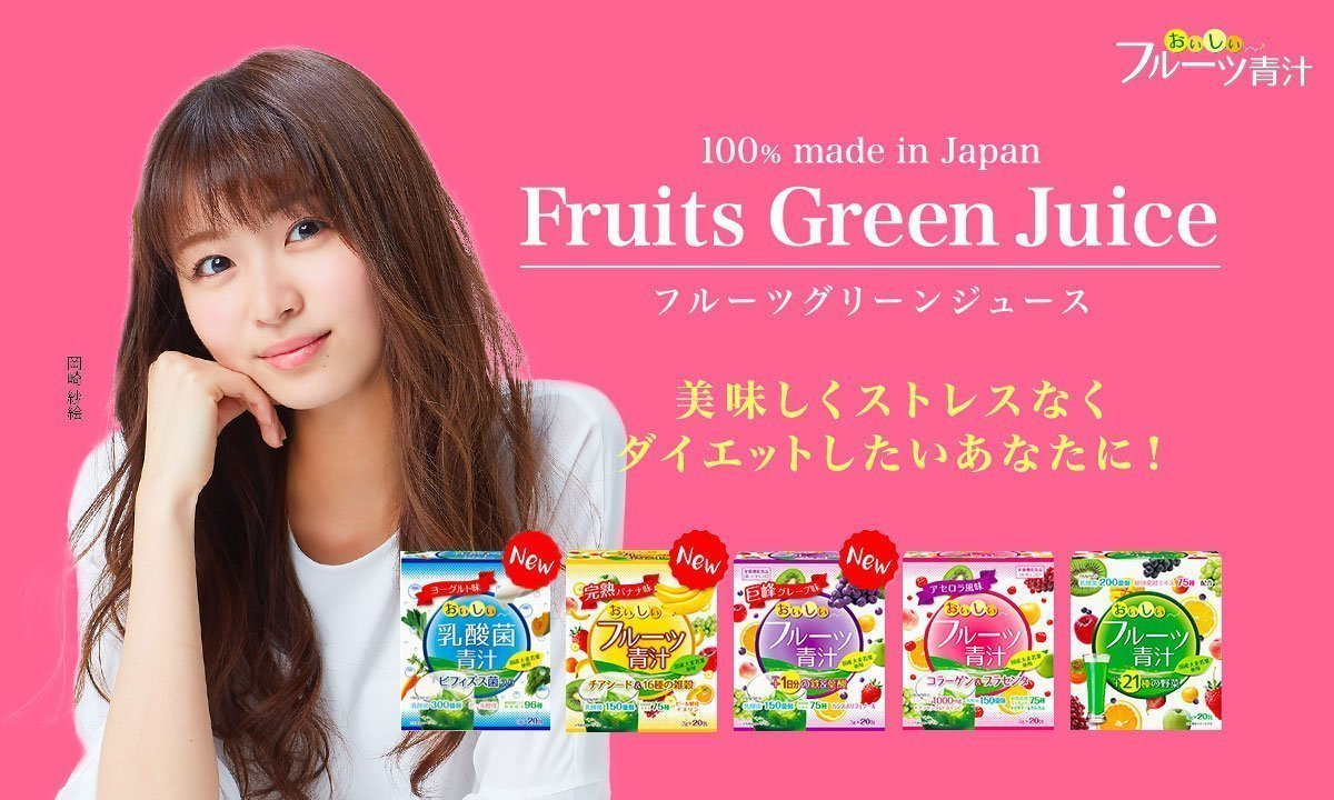 YUWA Delicious Fruit Aojiru Health Made in Japan