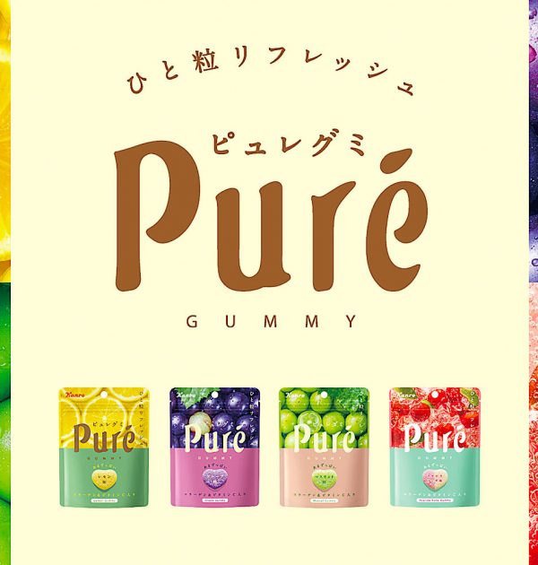 KANRO Pure Gummy Muscat Flavour with Collagen and Vitamin C Made in Japan