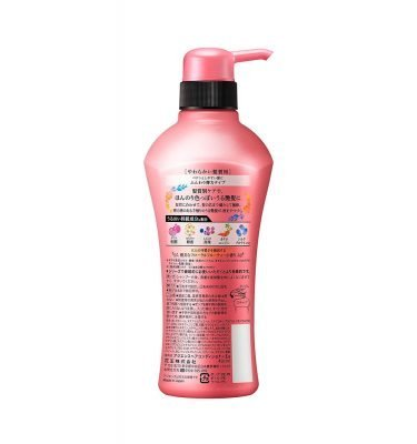 KAO Asience Volume Rich Conditioner Made in Japan