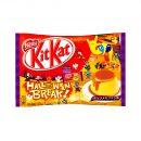 KIT KAT 2018 Halloween Caramel Pudding Flavour Made in Japan
