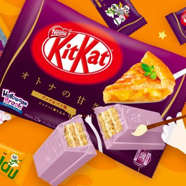 KIT KAT Halloween Apple Pie Flavour Made in Japan