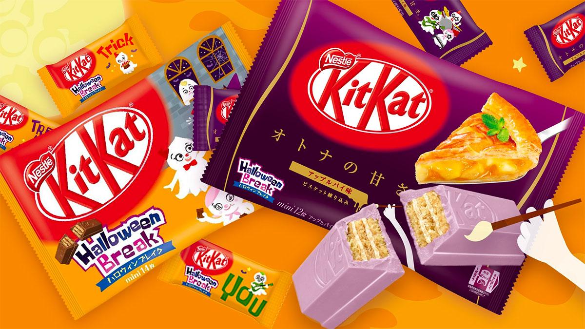 KIT KAT Halloween Apple Pie Flavour Made in Japan
