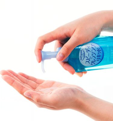KOSE SoftyMo Speedy Cleansing Facial Liquid Treatment Makeup Removal Made in Japan