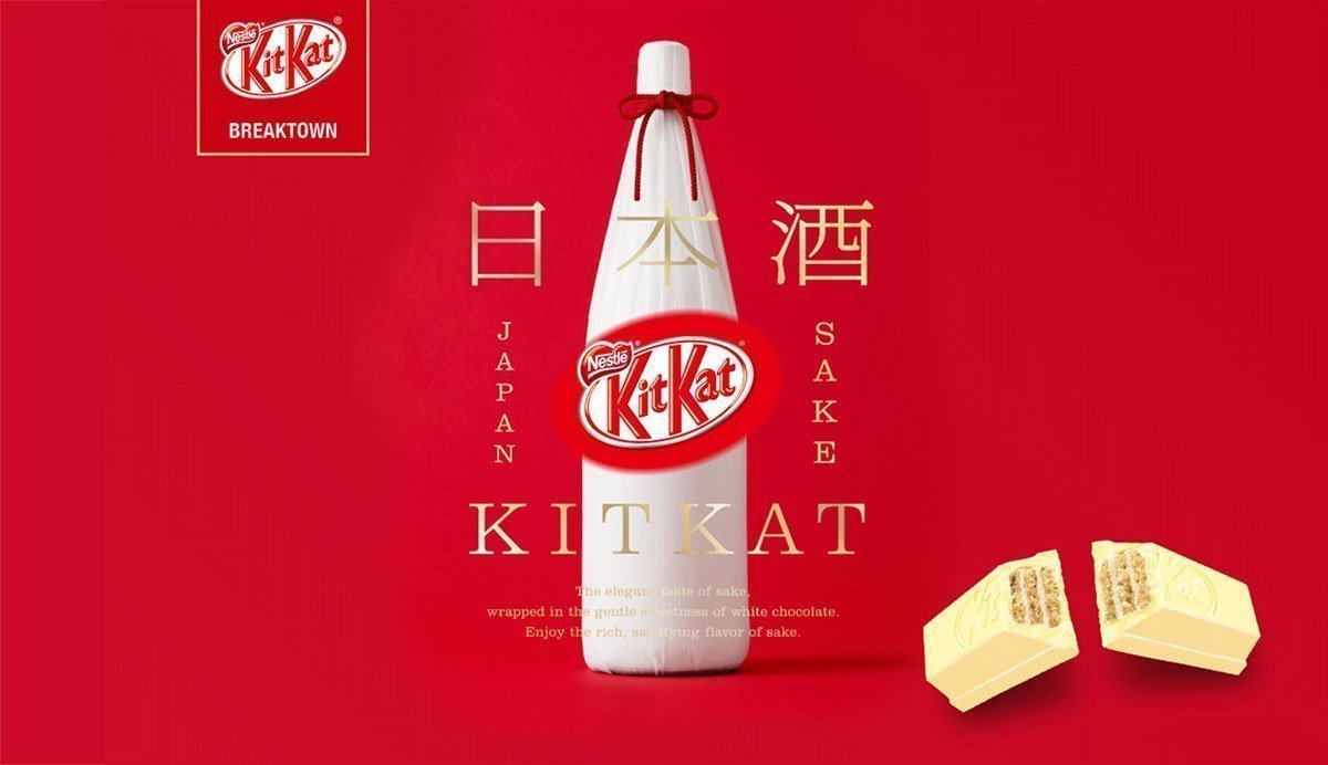 Kit Kat Mini Japanese Sake Masuizumi Available Only in Japan