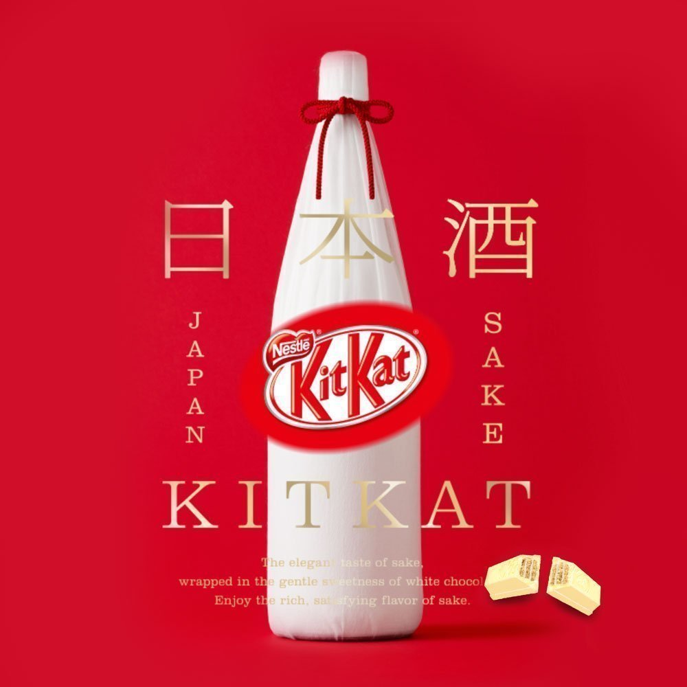 Limited Japanese Nestle Kit Kat SAKE chocolate box Free Postage From Japan