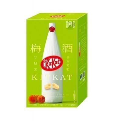 Kit Kat Mini Japanese Sake Umeshu 9 pack Available Only in Japan