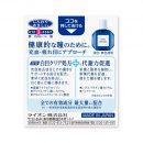 LION Smile Whiteye Premium Eye Drop Made in Japan