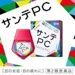 SANTEN Sante PC Computer Blue Light Eye Drop Made in Japan
