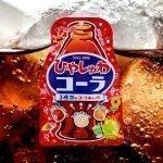 SENJAKU Hiyashuwa Cola Soda Candy Made in Japan