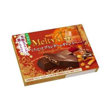 MEIJI Meltykiss Brandy Orange Limited Japanese Edition
