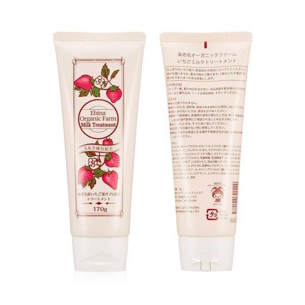 Ebina Organic Farm Strawberry Milk Treatment Made in Japan