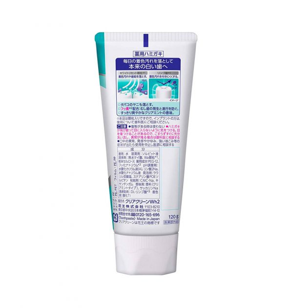 KAO Clear Clean Whitening Toothpaste Mint Made in Japan