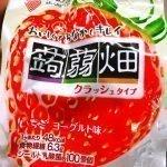 MANNALIFE Konyakubatake Konjac Strawberry Jelly Diet Dietary Fiber Made in Japan