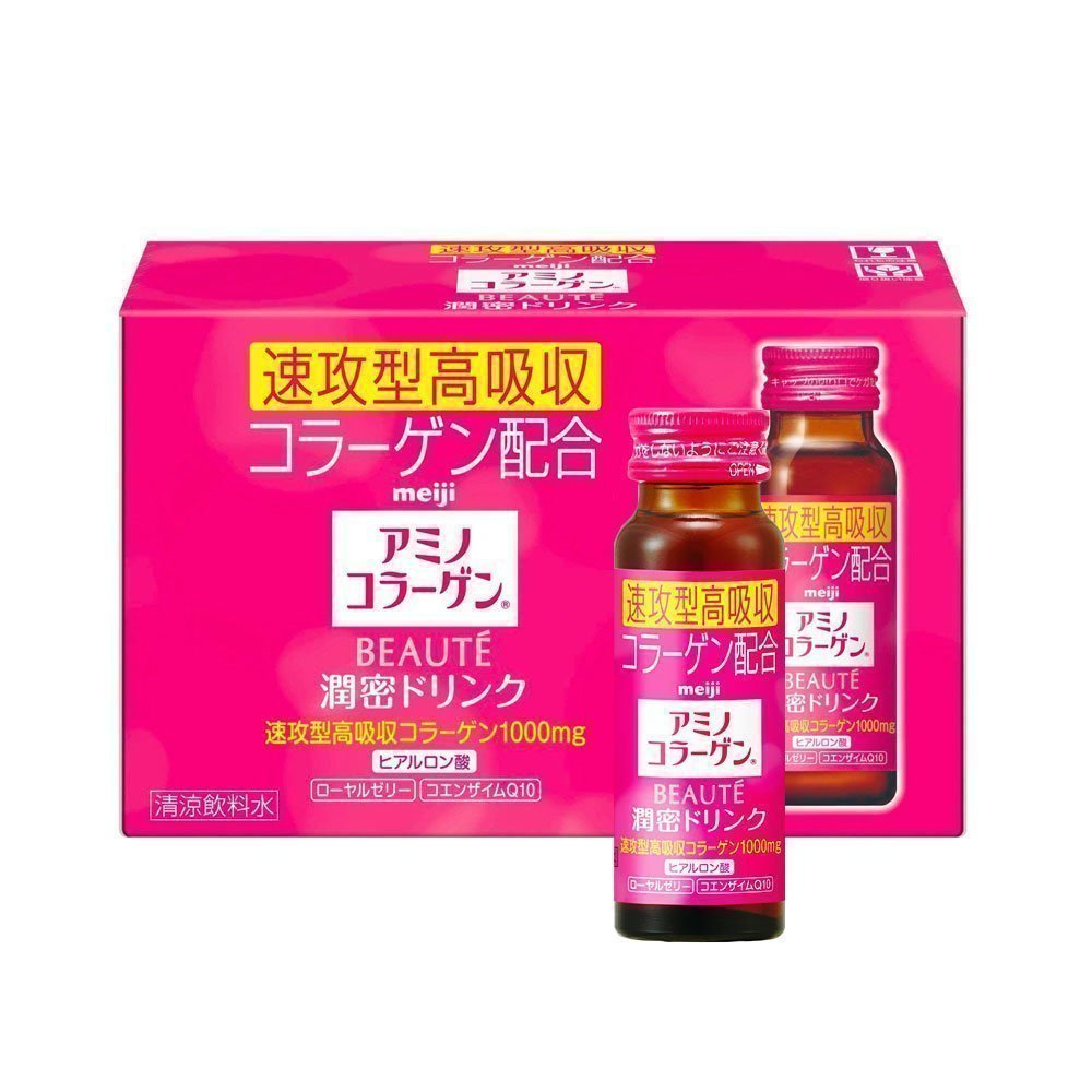 MEIJI Amino Collagen Beaute Concentrated Liquid 50ml x 10 Bottles – Made in Japan - TAKASKI.COM