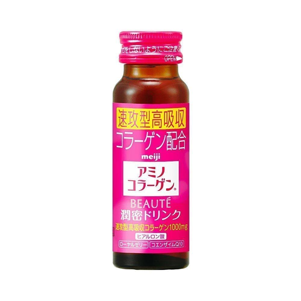 MEIJI Amino Collagen Beaute Liquid Bottles Made in Japan