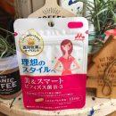 Morinaga Beauty & Smart Bifidobacterium B-3 Capsules Made in Japan