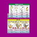 NAGATANIEN Boiled Ramen Kokuma Chicken Salt Chanko Made in Japan