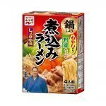 NAGATANIEN Stewed Bowl of Ramen Soy Sauce Flavour Made in Japan