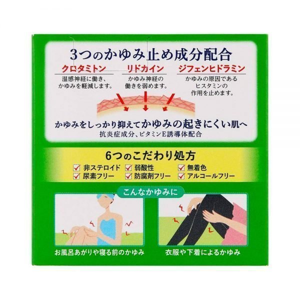 ROHTO Mentholatum AD Botanical Cream Made in Japan