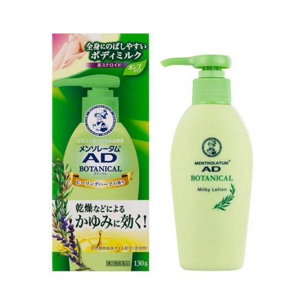 ROHTO Mentholatum AD Botanical Milky Lotion Made in Japan