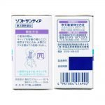SANTEN Soft Santear Eye Drops for Dry Eyes Bottles Made in Japan