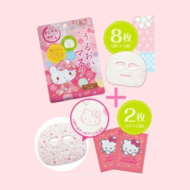 JAPAN GALS Hello Kitty Cherry Blossoms Mask Set Made in Japan