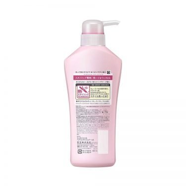 KAO Essential Smart Arrange Conditioner Made in Japan