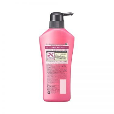 KAO Essential Smart Arrange Shampoo Made in Japan