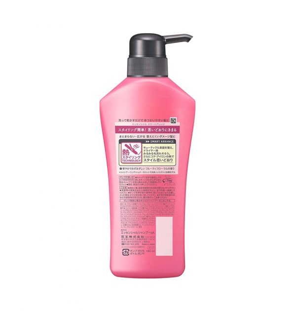KAO Essential Smart Arrange Shampoo Made in Japan