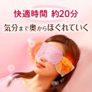 KAO Megurhythm Steam Warm Eye Mask Citrus New Formula Made in Japan