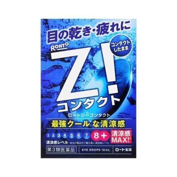 ROHTO Z! Eye Drops Contact Lenses Made in Japan