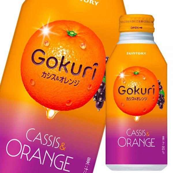 SUNTORY Gokuri Cassis Orange Pulps Nectar Made in Japan