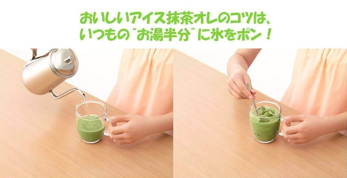 AGF BLENDY Matcha Au Lait Sticks Made in Japan
