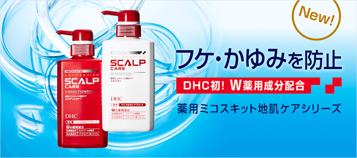 DHC Scalp Care Shampoo Made in Japan