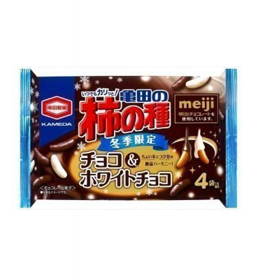 KAMEDA Crackers & Peanuts White & Dark Chocolate Made in Japan