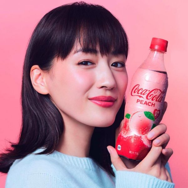 COCA COLA Peach Flavour 2019 Limited Edition 500ml only in Japan