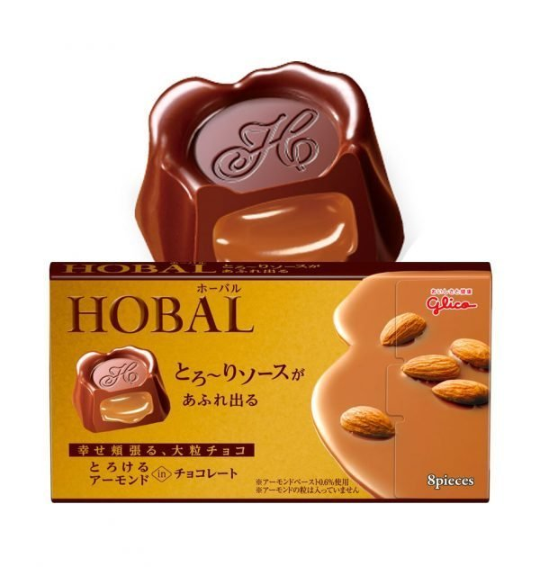 GLICO Hobal Cacao Sauce Almond Chocolate Limited Edition Made in Japan