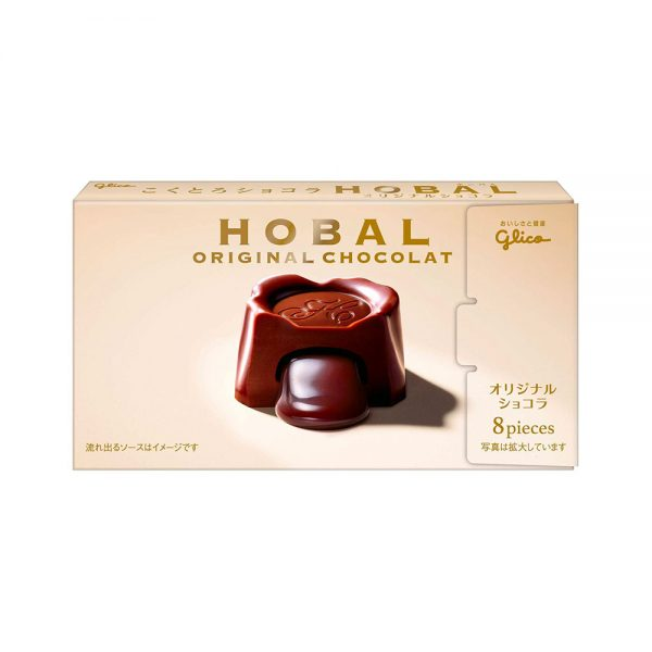 GLICO Hobal Original Sauce Chocolate Limited Edition Made in Japan