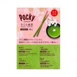 GLICO Pocky Sakura Matcha Chocolate Bags Inside Limited Edition Made in Japan