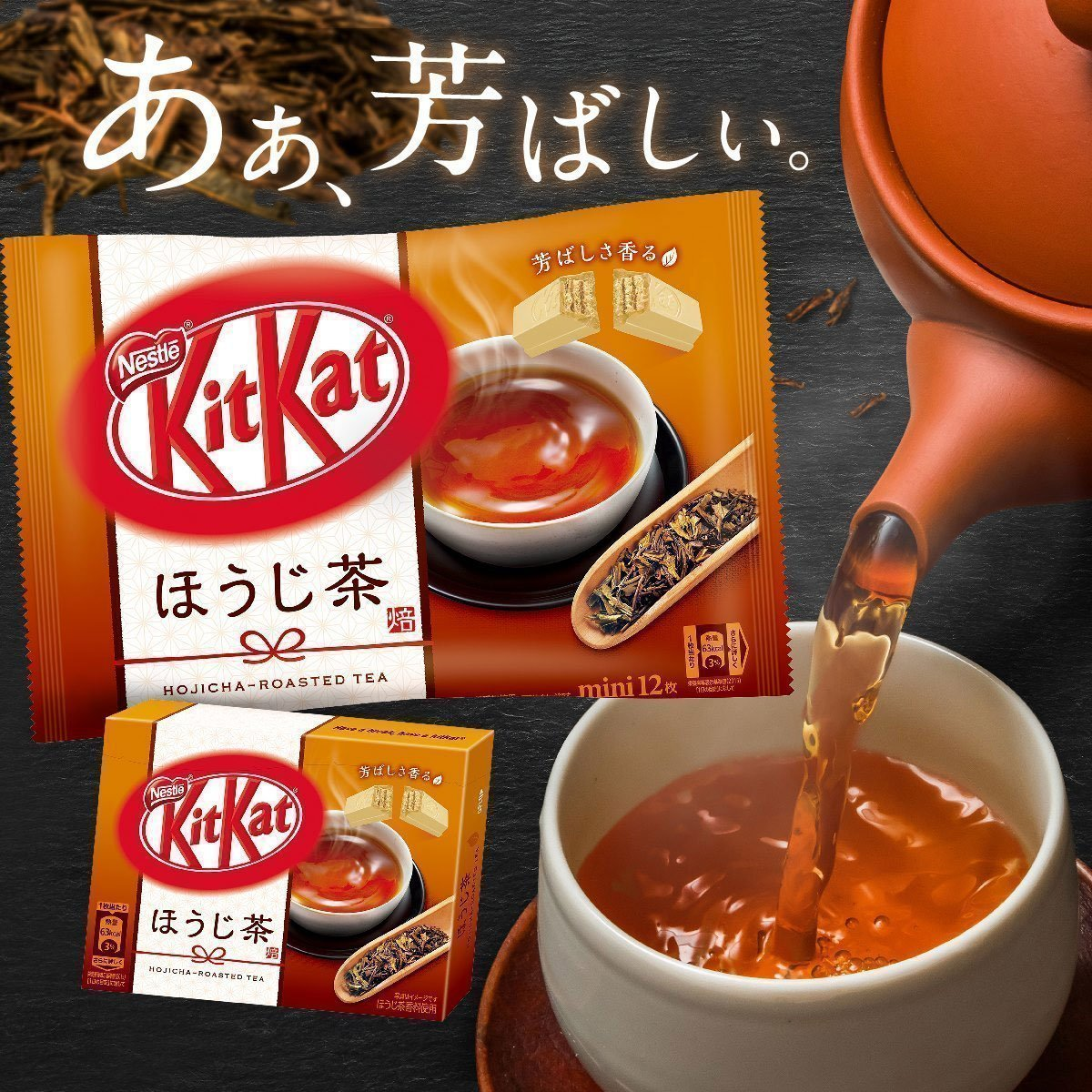 Kit Kat Japanese Hojicha Roasted Tea 12 Pieces Available Only in Japan