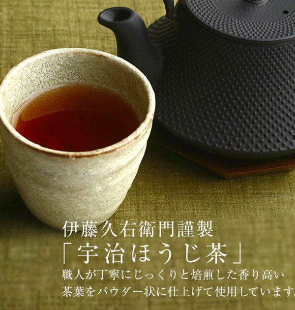 Kit Kat Japanese Hojicha Roasted Tea Made in Japan