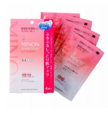 MINON Amino Moist Essential Moisturizing Face Masks 4pcs - Made in Japan