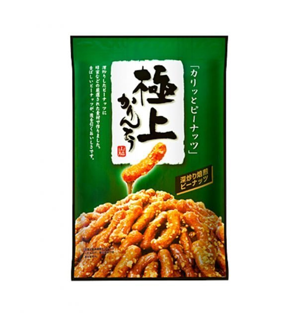 Yamawaki Seika Extreme Peanuts Karinto Made in Japan