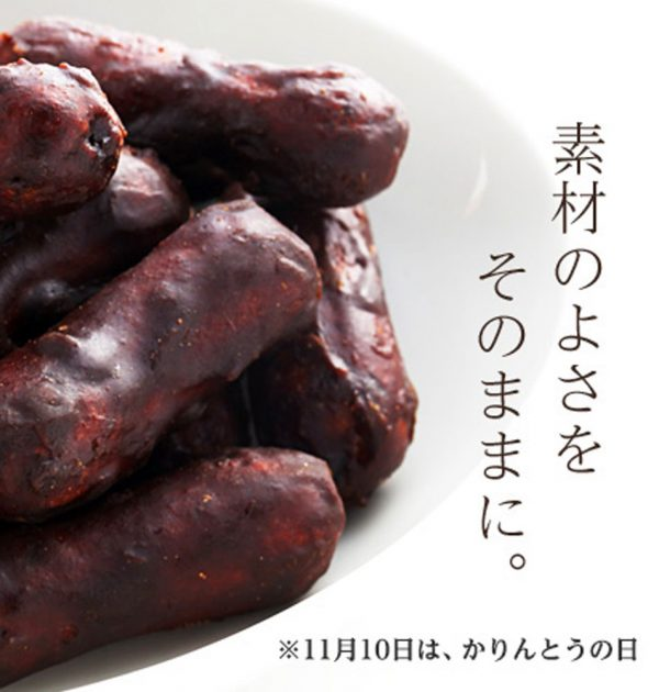 Yamawaki Seika Super Fine Brown Sugar Karinto Made in Japan