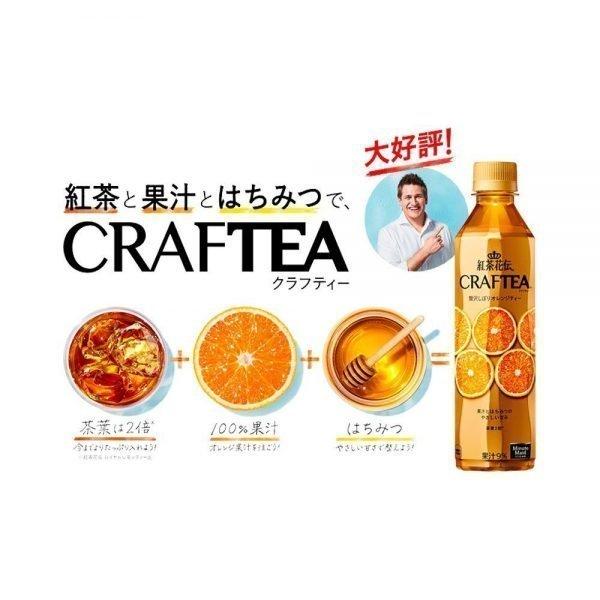 Coca Cola CraftTea Black Orange Tea Luxurious Squeeze Made in Japan