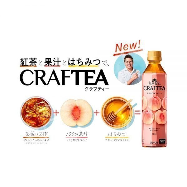 Coca Cola CraftTea Black Peach Tea Luxurious Squeeze Made in Japan