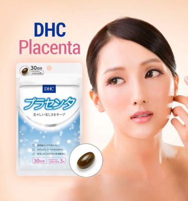DHC Placenta Supplement New Made in Japan