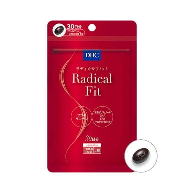 DHC Radical Fit for Special Body Care 30 Capsules Made in Japan
